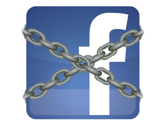 Blasphemy Law Comes to Facebook by Paul Murphy